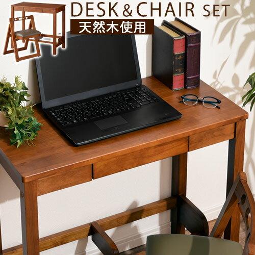 インテリア モダン 家具 パソコンラック セット PCデスク 入学 パソコンデスク おしゃれ 学習机 学習デスク 勉強机