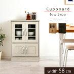 食器棚・おしゃれ・モダン・送料無料・カップボード・食器棚・幅60cm(約)・約60cm幅・奥行30