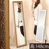 スタンドミラー・全身鏡・全身ミラー・姿見・スタンドミラー・鏡・ミラードレッサー