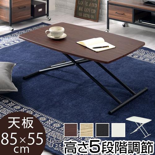 テーブル, カフェテーブル・ティーテーブル  TBL500158