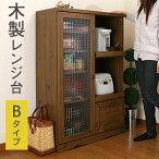 食器棚キッチンボード食器収納