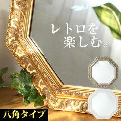 【手仕上げ】壁掛け鏡 壁掛けミラー ロココ調 八角鏡 八角形 角型 化粧鏡 洗面 鏡 ウォール…