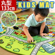 プレイマット おもちゃ 子供部屋 ロードマップ カーペット プレゼント 春夏秋冬 おしゃれ