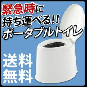 【送料無料】簡易トイレ 非常用 非常用トイレ 非常用トイレ袋 緊急トイレポータブルトイレ\ク...
