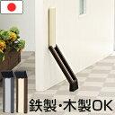 ドア止め ドアストッパー ドアストップ 扉ストッパー 戸当たり 日本製 国産 玄関 マグネット式 磁石 強力 粘着テープ付 簡単取付 薄型 戸口 オフィス マンション 一軒家 一戸建て 灰 茶 ブラウン グレー おしゃれ