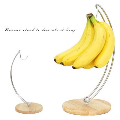 バナナスタンド フルーツ 果物 天然木 ウッドスチール バナナフック バナナ掛け バナナダイエット バナナツリー 北欧 キッチン雑貨 便利グッズ 台所 食卓 衛生的 保存 リビング 木製 スタンド 掛ける 吊るす おしゃれ 送料無料