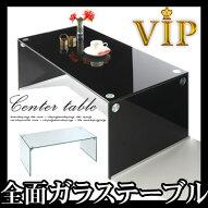 ローテーブル・ガラス・ローデスク・応接用・応接テーブル・机・テーブル