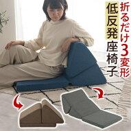 座椅子クッションチェアまくらマクラ枕ごろ寝クッション座椅子睡眠マットレス座布団座ぶとん低反発テレビ枕