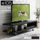 テレビ台 32インチ 木製 ローボード テレビボード TV台 AV収納...