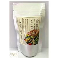 サクサク食べる納豆20g九州産大豆100%の納豆をそのままフリーズドライ加工しました
