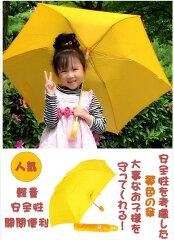 【傘 キッズ】【安全な傘】子供 コンパクト折傘 雨傘【トップレス学生無地 50cm 6本骨【楽ギフ_包装選択】20P07Feb16