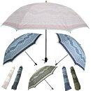 【送料無料】【紫外線対策】婦人コンパクト折傘晴雨兼用【カラーコーティングレース調プリント50cm8本骨】大人気♪レース調日傘