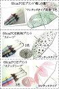 【プリント入りビニール傘・3色】婦人長傘雨傘【POEカラー色プリント/ワンタッチジャンプ60cm8本骨】
