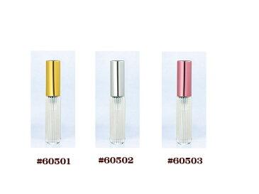 【メール便可】ヤマダアトマイザー グラスアトマイザー ストライプボトル 4.5ml #60501,60502,60503