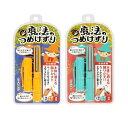 【メール便可】松本金型 魔法のつめけずり オレンジ/ブルー...