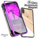 iphone se ケース 背面ガラス iphone11 ケース iphone8 ケース スマホケース iphone11 iphone ……