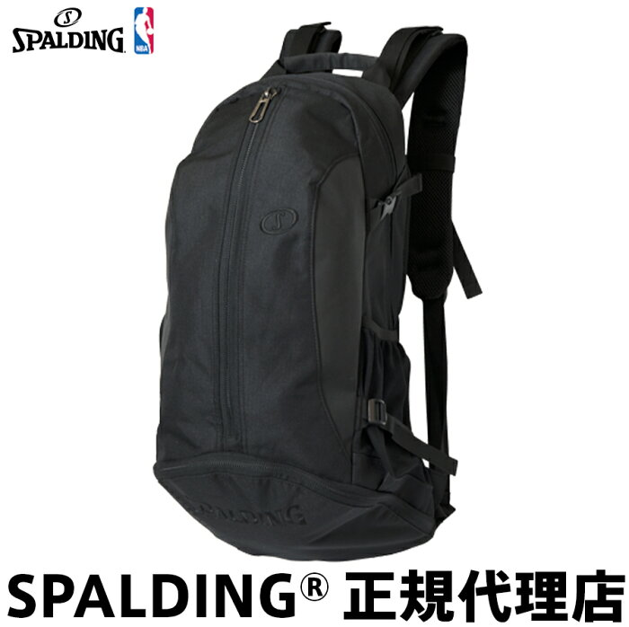 スクイズボトル付 バスケットボール バックパック リュック CAGER ケイジャー ブラック(リバイバル) SPALDING スポルディング