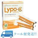 【常時クール便発送】 リポ カプセルビタミンC (リポC) 1箱(30包入(液状タイプ)) 国産高品質リポソーム ビタミンC 1000mg 高濃度 吸収率 Lypo-C MEDICAL SUPPLEMENT プレシア