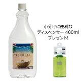 銀座南国化粧水 1L今ならディスペンサーをプレゼント!化粧水 大容量 化粧水風呂 フコイダン