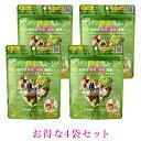 ベジエ グリーン酵素スムージー 4袋セット 200g (10〜20回分)×4 サプリメント ダイエット 置き換え ファスティング 野菜果物発酵エキス ビタミン11種類 ミネラル コラーゲン 健康 美容 野菜 その1