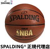 バスケットボールSPALDING スポルディングGOLD ゴールド 6号球 7号球 屋内外兼用ゴールドコンポジット