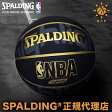 バスケットボールSPALDING スポルディング GOLD HIGHLIGHT ゴールドハイライト7号球 屋外用