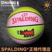 バスケットボール スポルディングキース・