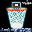 【バスケットボール】【ゴミ箱/ダストボックス】 SPALDING (スポルディング) YOUTH ウェイストバスケット※この商品は大型商品のため、ラッピング用品のご用意ができません。