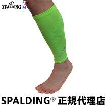 スポルディングパワーゲイターふくらはぎ【ピンク・2枚組】ジョギング・ウォーキング・軽登山を愛する方へ♪日本製ふくらはぎサポーターSP-PG6[SPALDINGPOWERGAITER]