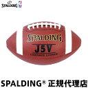 ラグビーボール アメリカンフットボールSPALDING スポ...