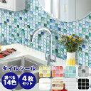 【1968円お得 / BST4枚セット】正方形 31×31c...