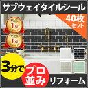 【13500円お得 / MTR40枚セット】正方形 31×3...