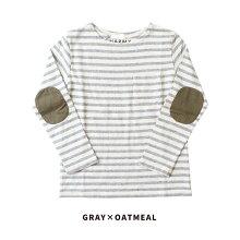 GRAY×OATMEAL