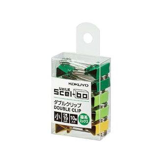 [國譽]雙環形別針(個箱子型)小、綠派栗子-J35GMX