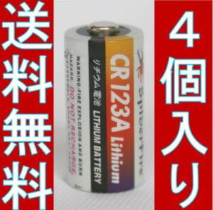 長持ち高品質!日本語表示![携帯用空気清浄機 エアサプライ用電池]4P入 高容量リチウム電池CR...