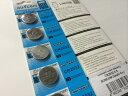 suncom リチウムボタン電池(CR2032)ばら売り【メール便】