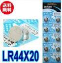 【SUNCOM】メール便【送料無料】ボタン電池(LR44)20個入りセット