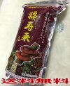 38種類の野草健康茶福寿来A[450g]バラ茶