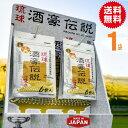 融合ウコン【12本セット】沖縄産(国産)【送料無料】