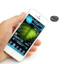 なくしたものをすぐに見つけるスマホアプリ「Stick-N-Find」送料無料 iPhone Androidアプリ対...