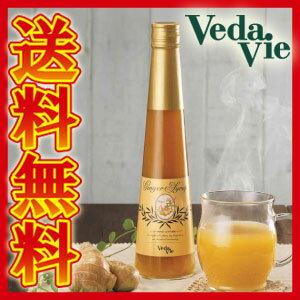 Veda Vie Ginger Syrupヴェーダヴィ ジンジャーシロップ380g送料無料<ヴェーダヴィ ジンジャー...