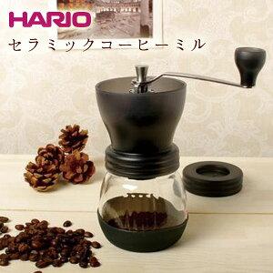セラミックコーヒーミル・スケルトン コーヒー メーカー グラインダー プレゼント セラミック おしゃれ
