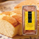 しっとり ふんわりパウンドケーキ ニューヨーククリームチーズ