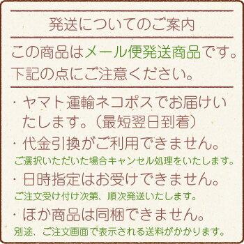 グルメ大賞3年連続受賞,訳あり有明産上級焼海苔,