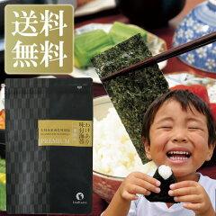 3353main - 茶匠庵の有明産訳ありプレミアム味付海苔を買ってみた