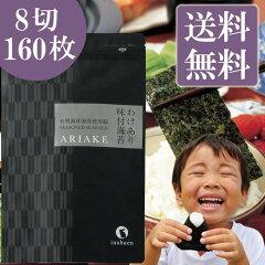 3354main - 茶匠庵の有明産訳あり品のノーマル版の方も買ってみた