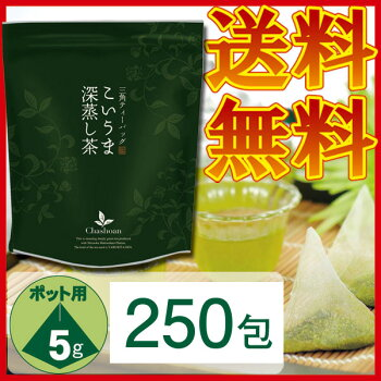 https://image.rakuten.co.jp/chashoan/cabinet/tea/4024main.jpg