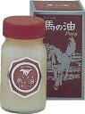 ホウリン 馬の油 ポニー 65ml 10P03Dec16