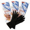 スマイルプロ シャンプー&カラー用手袋