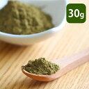 プーアル茶 国産 粉末 (30g入) ダイエット パウダー プーアール茶 ダイエットティー 健康茶 発酵茶 中国茶 静岡茶 黒茶